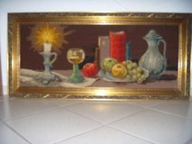 Handwoven image in nice Frame in Ramstein, Germany